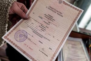 Образец заполнения заявление на замену паспорта при разводе