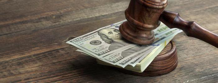 В какой суд подается заявление о взыскании алиментов