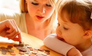 Если не платят алименты какие то выплаты на ребенка