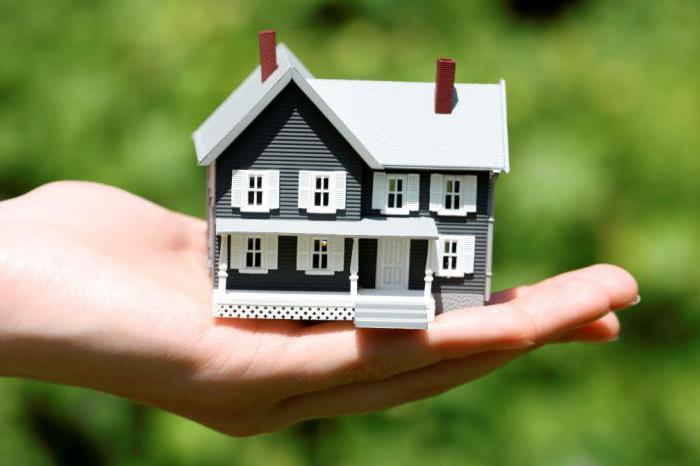 Виды собственности на квартиру – какие формы собственности на квартиру бывают, особенности оформления