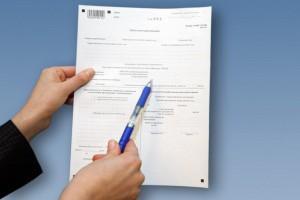 Налог при договоре дарения недвижимости