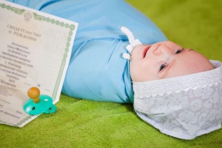 Отец не родной в свидетельстве о рождении ребенка как убрать