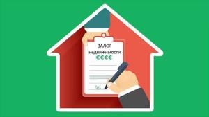 Изображение - Как оформить продажу квартиры с обременением банка, продавца, арестом и другими видами порядок дейст 150420155918-euro-mortgage-780x439-300x169