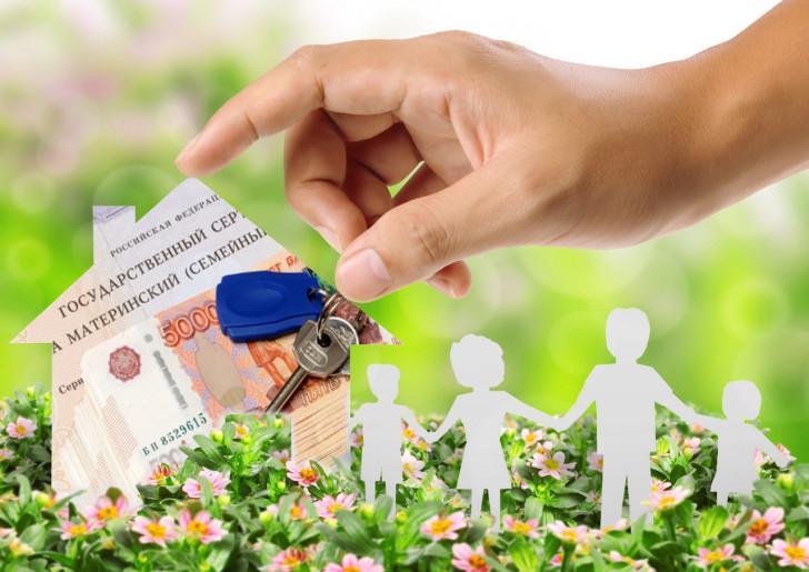 Использование мат капитала на покупку жилья
