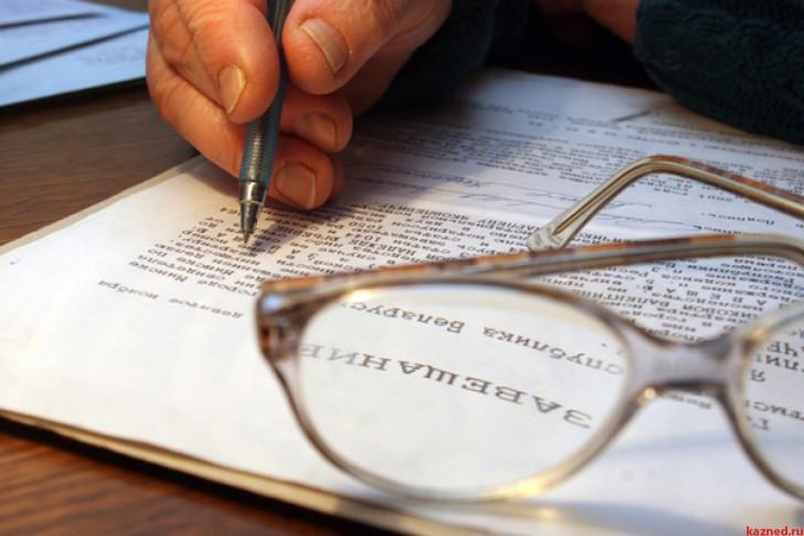 Наследование по закону и по завещанию в 2020 году: в чем разница?