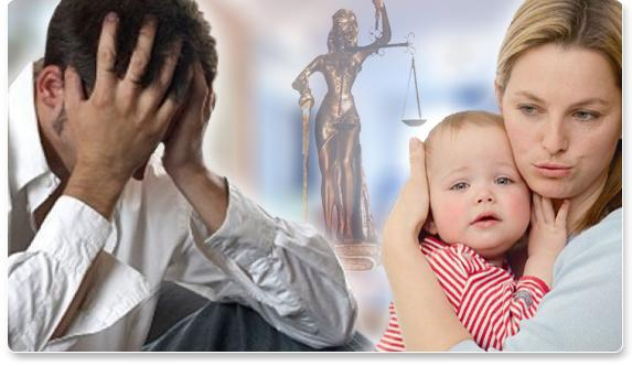 Как матери оспорить отцовство мужчины записанное с ее слов