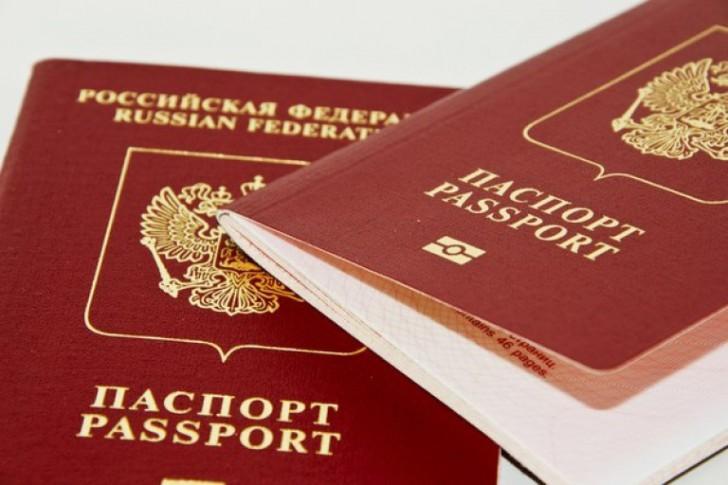Заявление на замену паспорта при смене фамилии (изменение образца бланка, поменять)