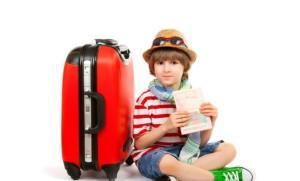 Где можно узнать есть ли запрет на выезд за границу отдых ребенка