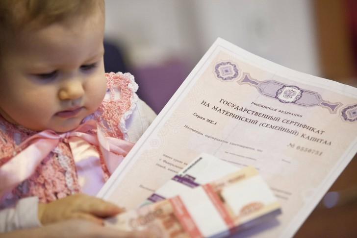 Написать отказ от ребенка отцу