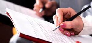 По номеру свидетельства о регистрации недвижимости