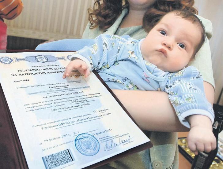 Положен ли по закону и дают ли материнский капитал за двойню при первых родах 3