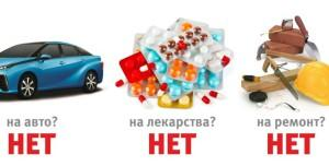 NET_NET_NET_DA