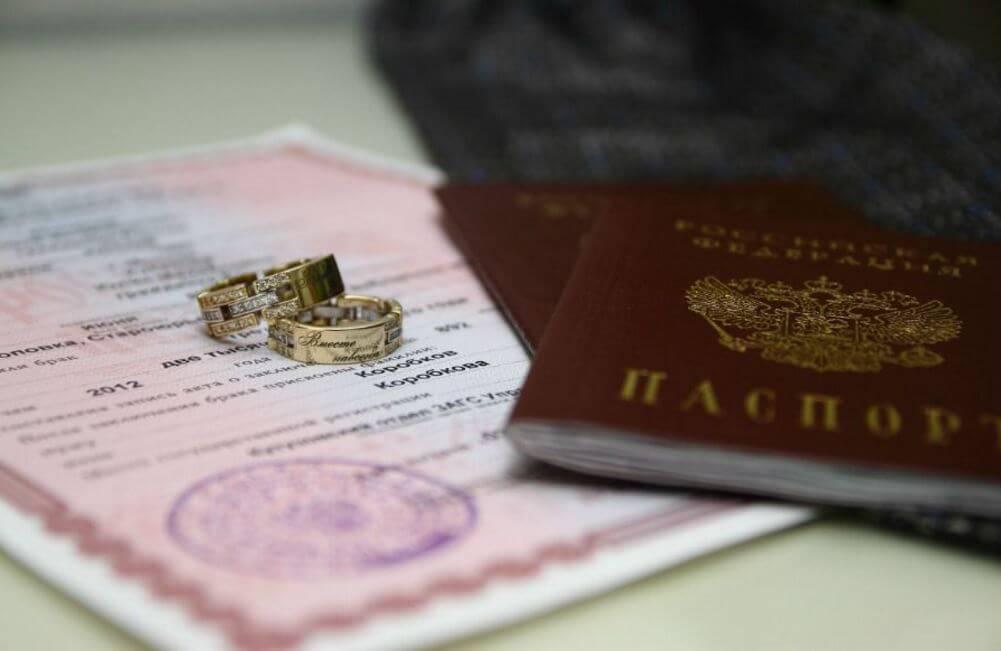 SHtamp-v-pasporte