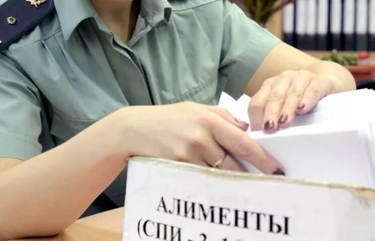 Skolko-imeyut-prava-uderzhivat-sudebnye-pristavy-s-zarplaty-za-kredit-2