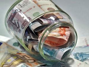 Порядок и сроки перечисления алиментов с отпускных денежных средств