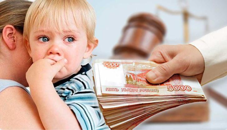 Алименты с неофициального дохода мужа