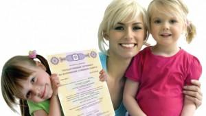 Какие документы нужны для оформления оплаты садика с материнского капитала