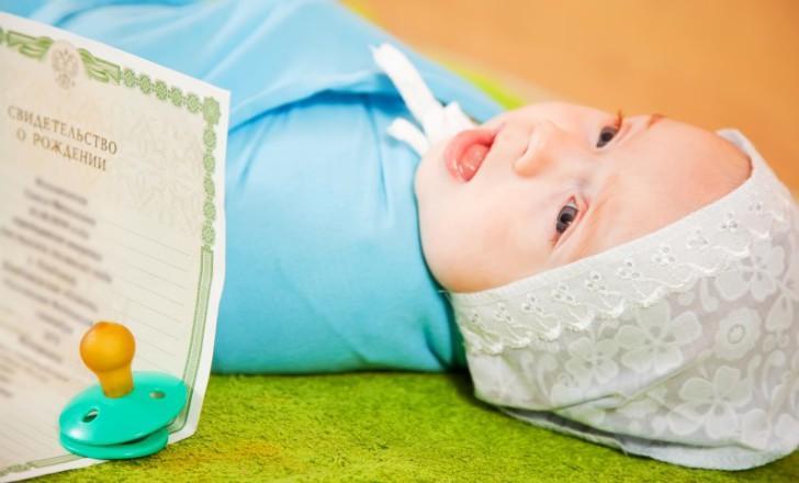 certidao-de-nascimento (1)