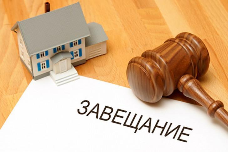 Наследование по завещанию и по закон
