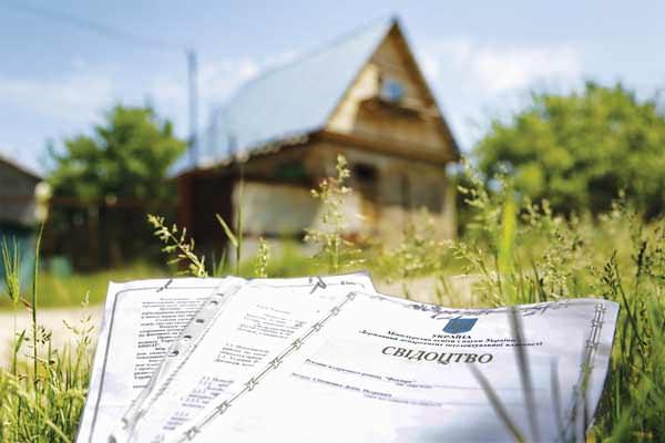Виды правоустанавливающих документов на земельный участок