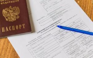 dokumenty-na-razvod-v-zagse-po-oboyudnomu-soglasiyu-11