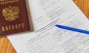 dokumenty-na-razvod-v-zagse-po-oboyudnomu-soglasiyu-1_cr