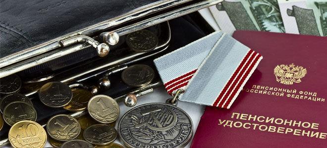 Платятся ли алименты с пенсии военнослужащего