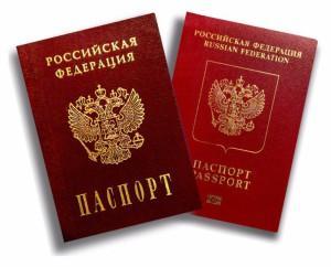 Брачный договор в России: что это такое, для чего необходим, что регулирует и включает в себя?