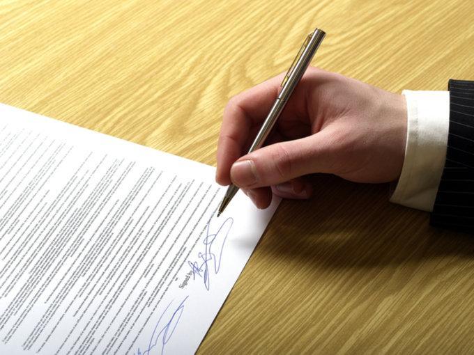Обязательные условия договора дарения