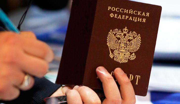 Картинки получение паспорта 14 лет, открытку поздравление мартом