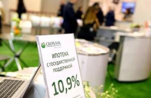 ipoteka-bez-pervonachalnogo-vznosa-kirov-sberbank_1