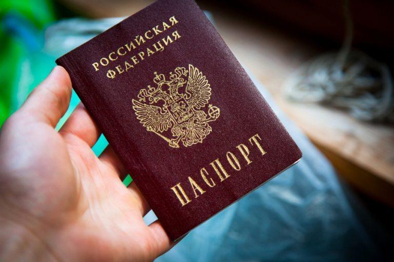 Замена паспорта в 45 лет – документы, сроки, стоимость Госпошлины