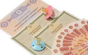 Как с помощью банка обналичить материнский капитал до 3 лет