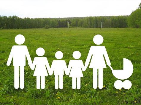 Федеральный закон выдачи земли многодетным семьям