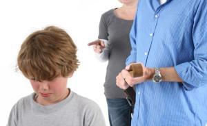 Ответственность за нарушение прав ребенка в образовательном учреждении