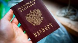 pasport-rf-1