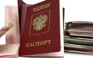 pasport3_cr