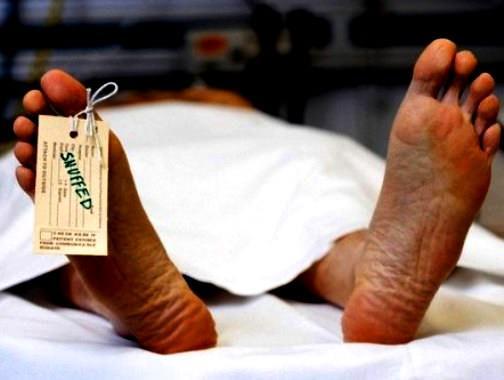 Исковое заявление о признании умершим без вести пропавшего образец