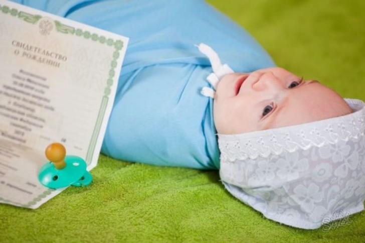 Штамп в свидетельстве о рождении ребенка о гражданстве