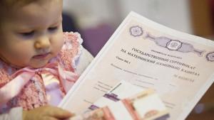 Почему задерживают детские пособия соцзащиты