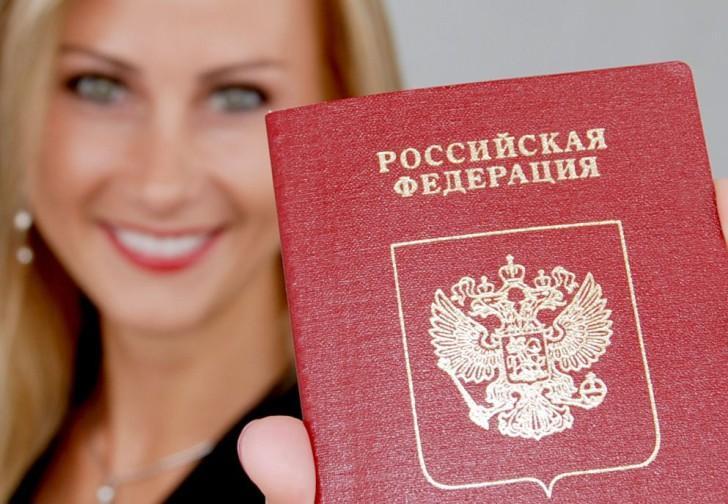 Замена паспорта при смене фамилии после развода