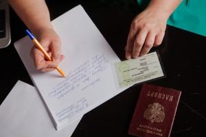 Как поменять СНИЛС при смене фамилии после замужества