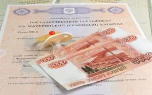 Выплата 250000 за рождение 2 ребенка до 30 лет