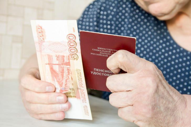 Какие дополнительные выплаты положены пенсионерам