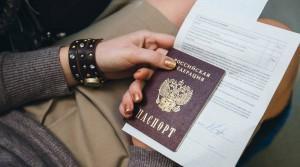 Заявление на замену паспорта после замужества бланк