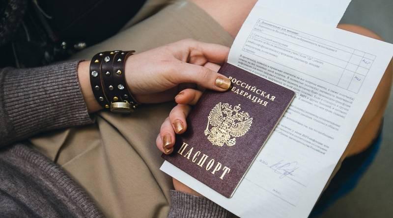Штраф за не смену фамилии после замужества в паспорте