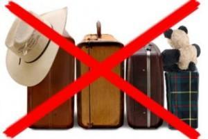 Как запретить выезд ребенка за границу с матерью